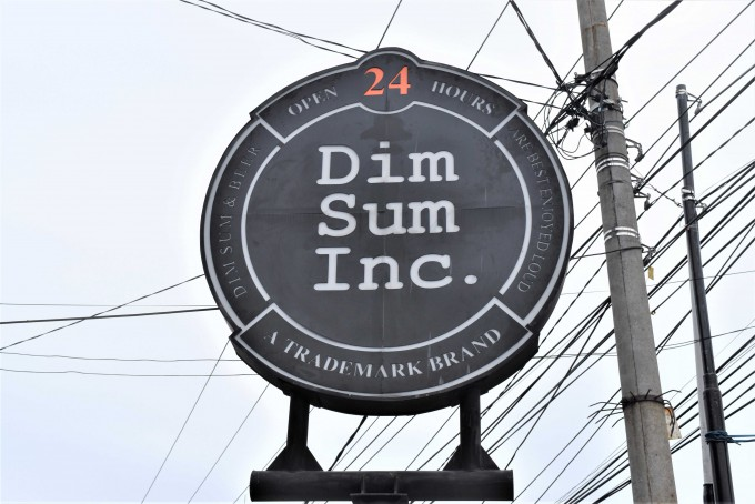 dimsum-inc001