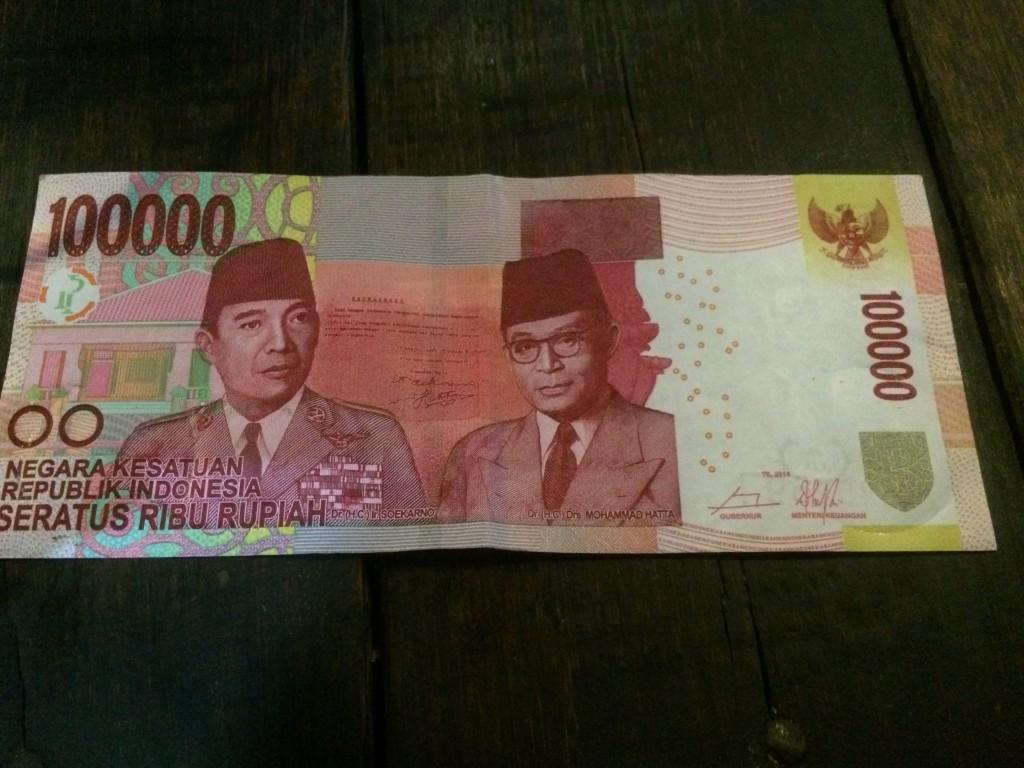 インドネシアの通過