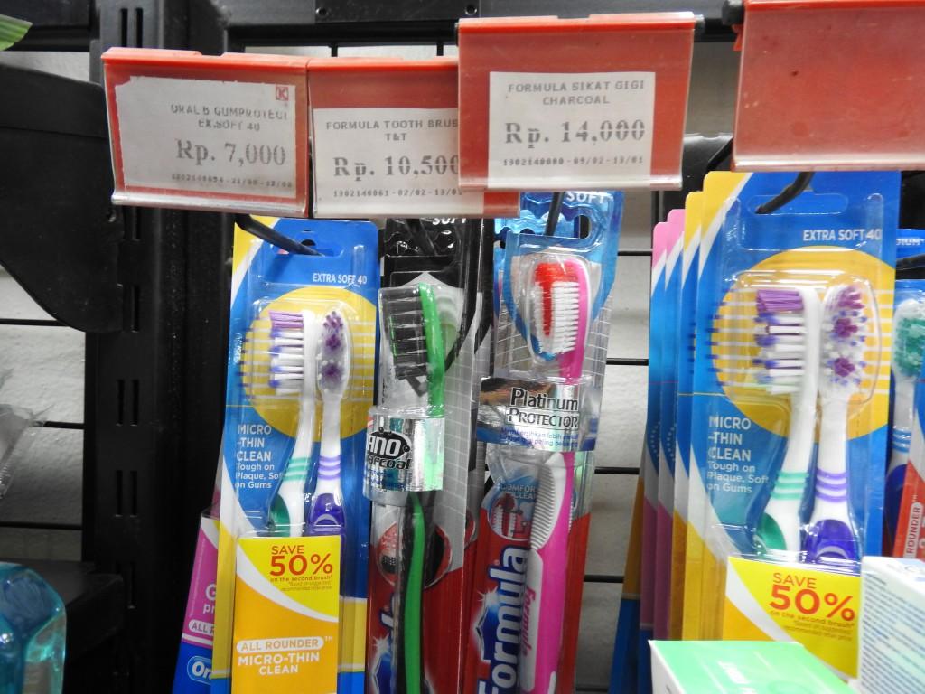 コンビニに売られている歯ブラシ