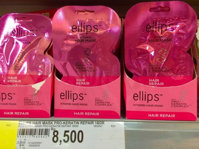 エリップスヘアビタミンヘアマスク(プロケラチン入り)