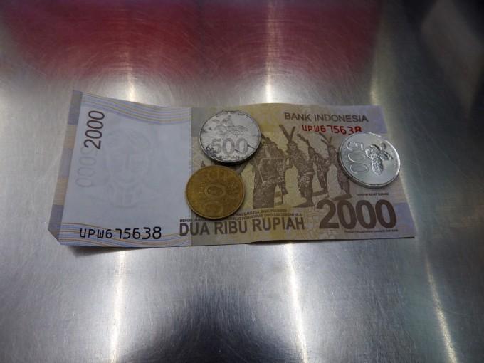 レジに置かれたRp.3,500