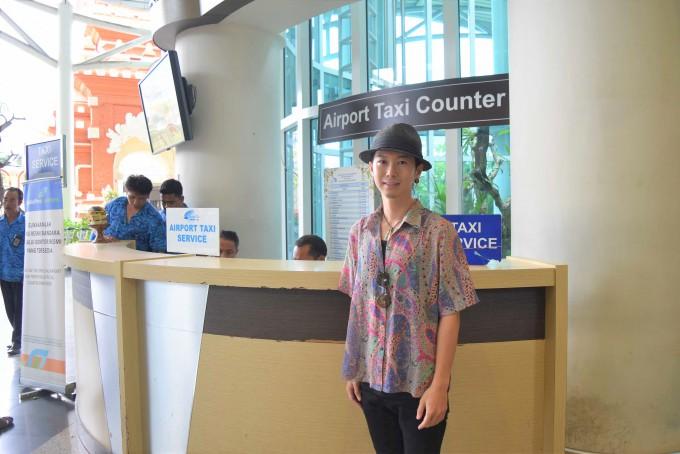 空港にあるエアポートタクシーセンター