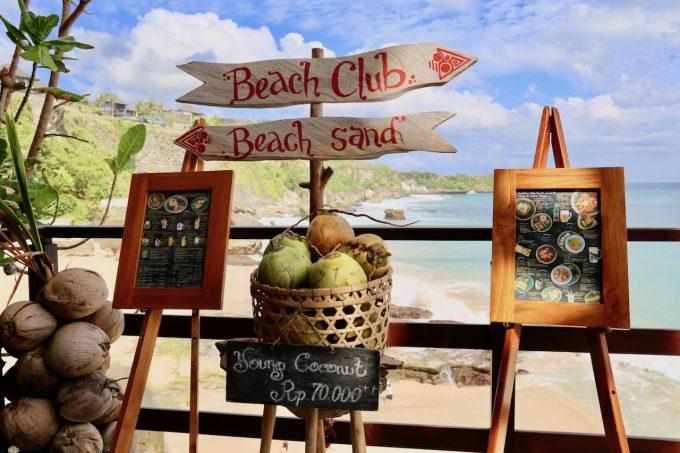 バリ島アヤナのクブビーチクラブの案内板