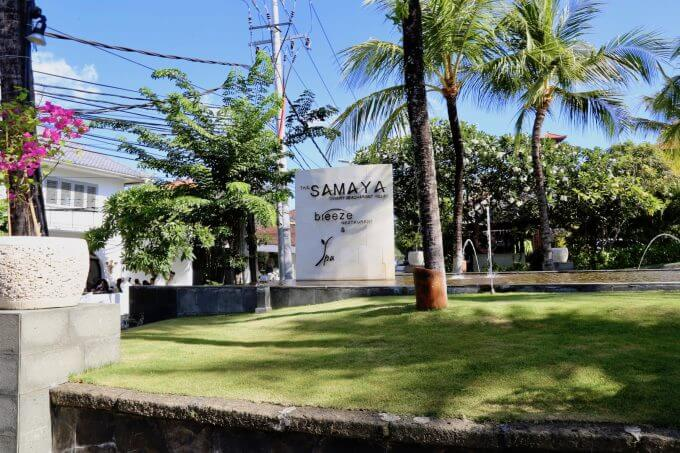 バリ島ザ・サマヤスミニャックの正面
