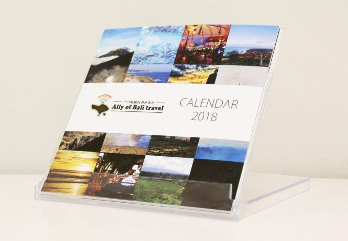 バリ島旅行のみかたの卓上カレンダー