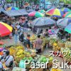 バリ島ローカルで賑わうスカワティ市場に、ちゃんなる&カイリで行ってみた。