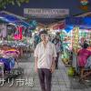 バリ島スミニャックから近いローカル市場「パサールタマンサリ」を食べ歩きしながら紹介!