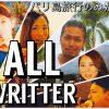bali-writers